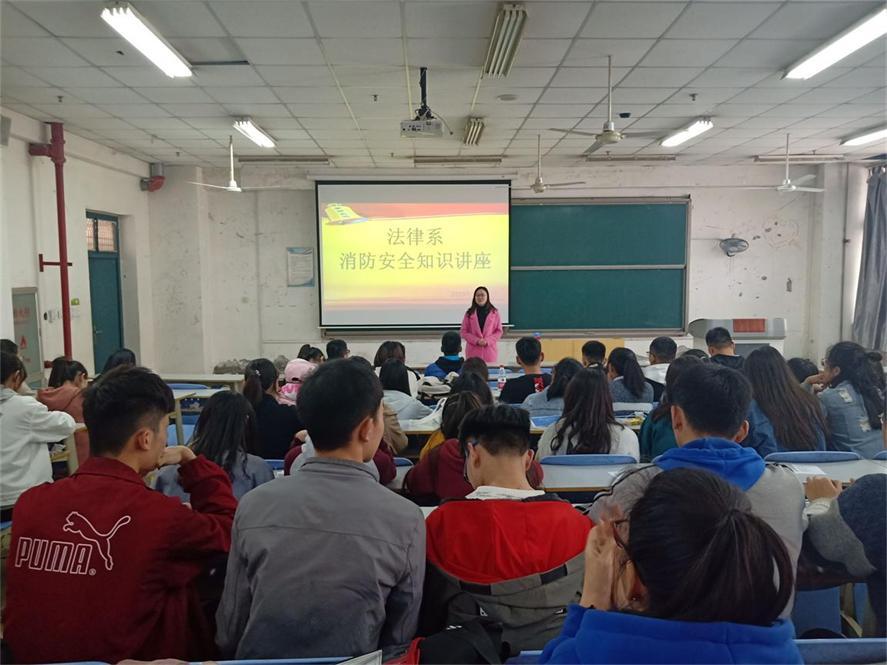 河南科技学院新科学院法律系开展宗教知识政策学习讲座