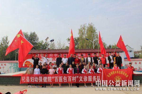 河南省杞县畅想未来志愿者协会全国扶贫日开展志愿服务活动