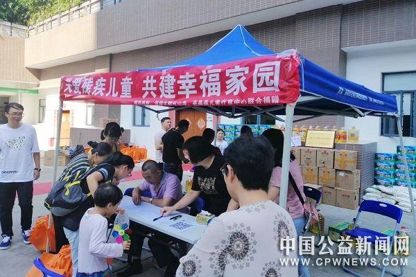 深圳横岗开展关爱残疾儿童爱心捐赠活动