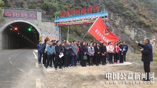 河南辉县:在向阳洞、友谊洞讲愚公移山专业队的故事