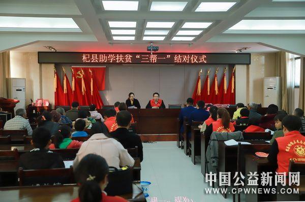 河南省共青团杞县县委联合公益组织为贫困生发放9200元的助学金