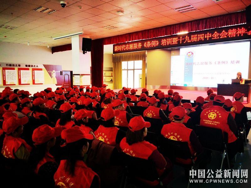 天津静海开展新时代志愿服务《条例》培训