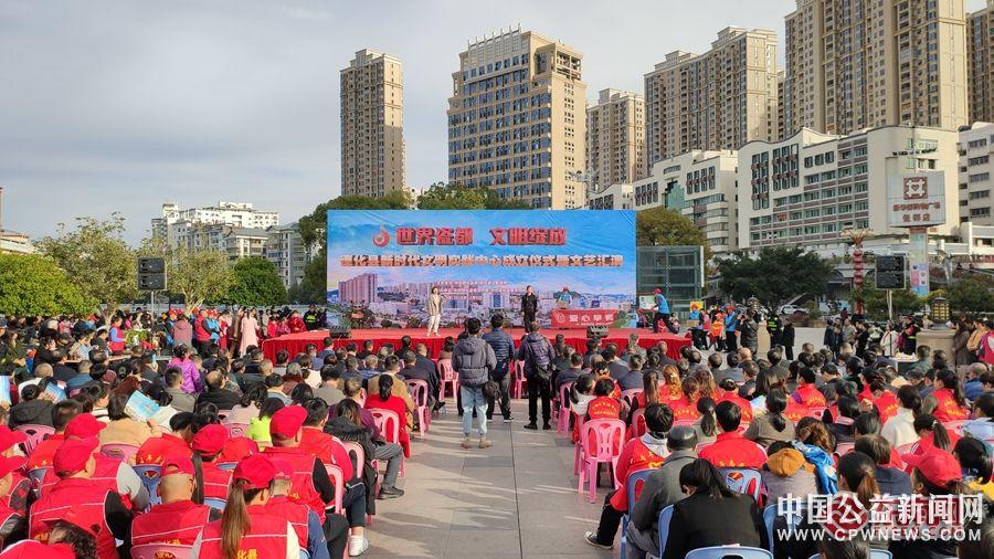 德化县新时代文明实践工作全面启动