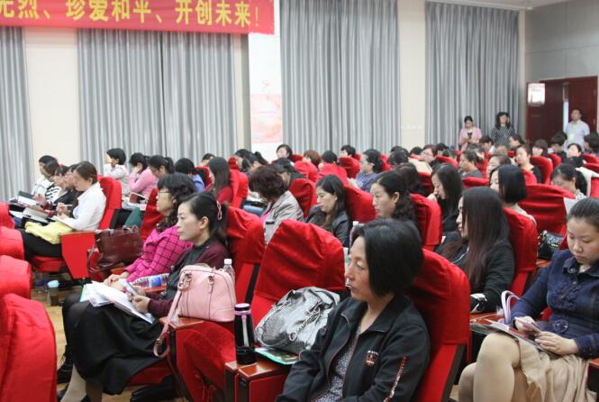 新疆伊犁州首个社工组织联合会试点项目落地