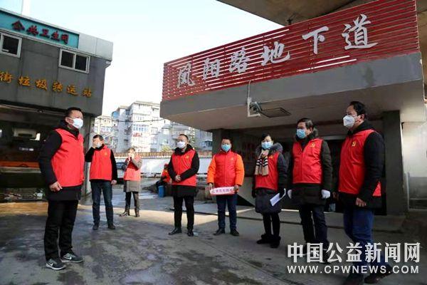 """安徽蚌埠:防控疫情""""有困难 党员上""""蚌山区环卫所党支部一场特殊支委会"""