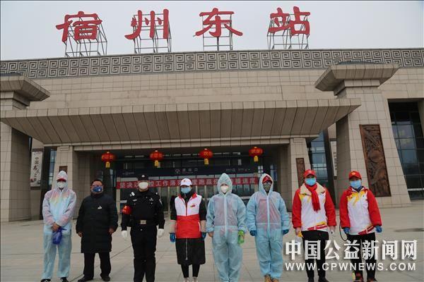 安徽宿州:坚守防疫安全岗,共克时艰志愿情
