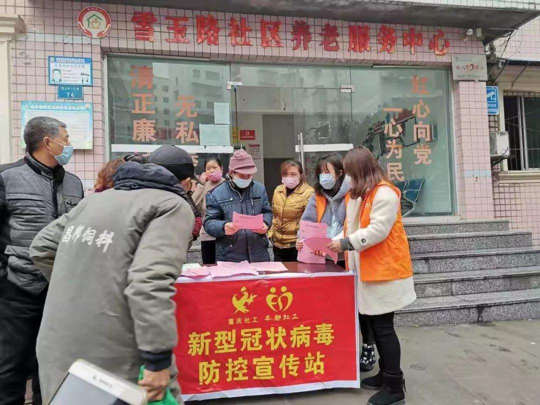 安徽合肥:线上线下结合 力促社工积极参与疫情防控