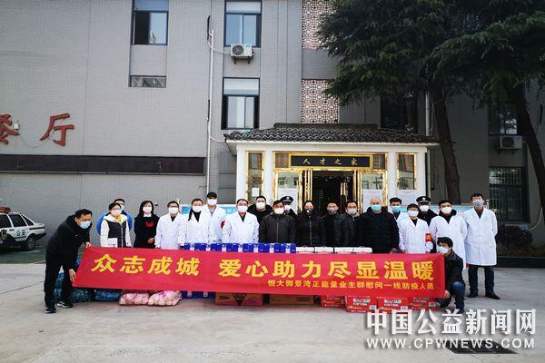 安徽蚌埠:爱心业主群慰问一线防疫工作者