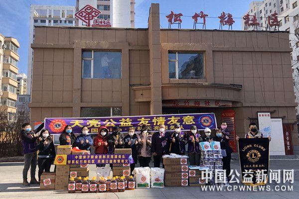 中狮联吉林天亮服务队捐赠防疫物资和慰问长春市松竹梅社区