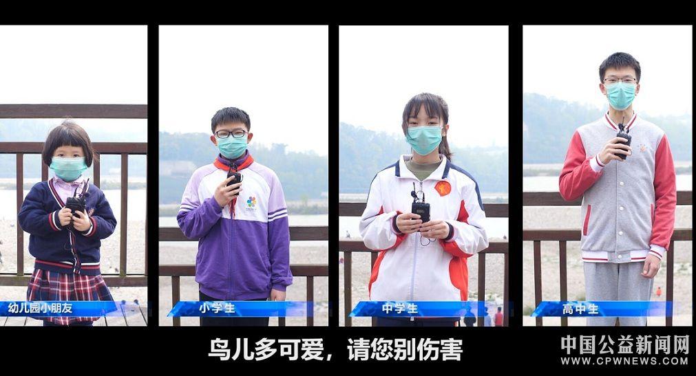 四川洪雅县首部公益短剧《保护野生动物普法宣教片》上线,反响强烈!