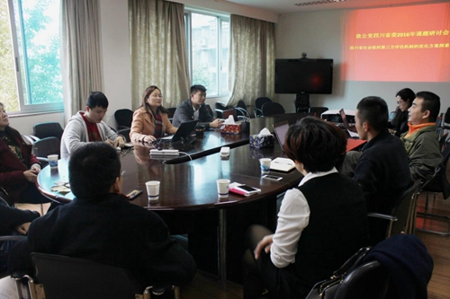 四川出台10条措施促进社会组织平稳运行