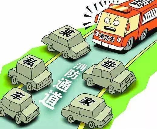 湖南社区车辆规范停放 救命通道畅通