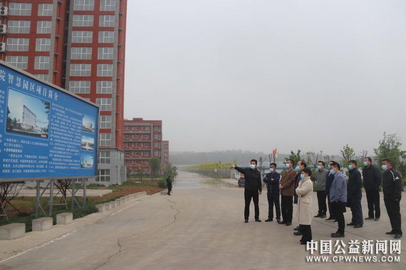 洛阳市副市长贺敏一行到洛阳科技职业学院调研智慧产业园项目建设情况