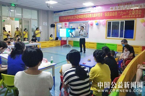 深圳爱心机构联合开展公益捐赠 为特殊儿童献上节日礼物