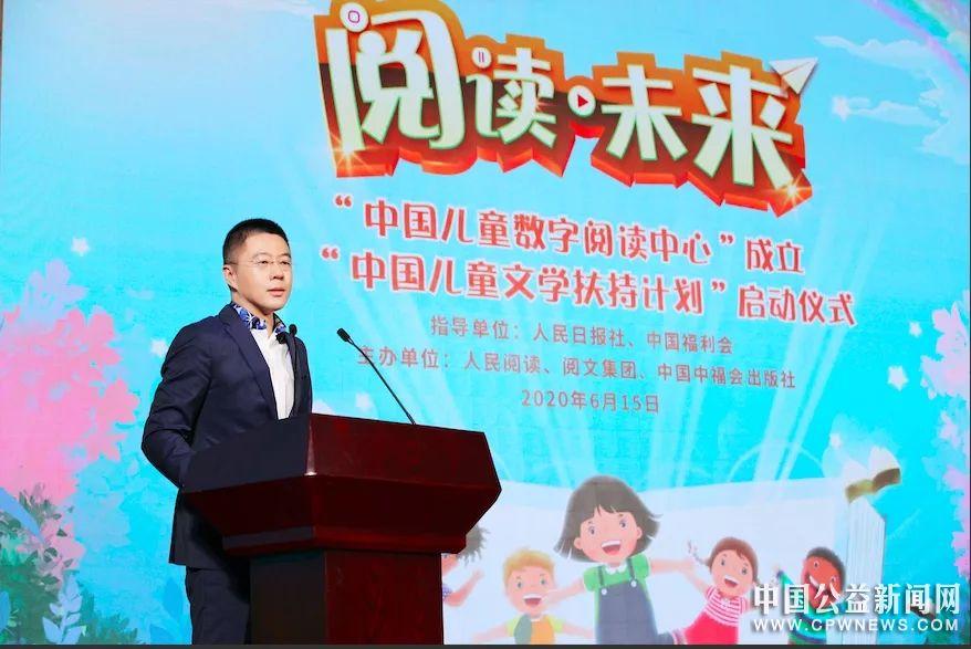 程武:为儿童写作就是为未来写作