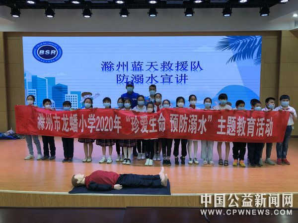安徽:滁州蓝天历时28天进入44家单位持续53场宣讲