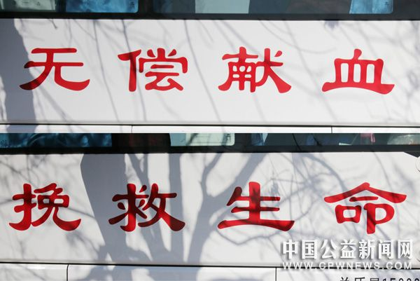 天津滨海:组团献血一道亮丽的风景线