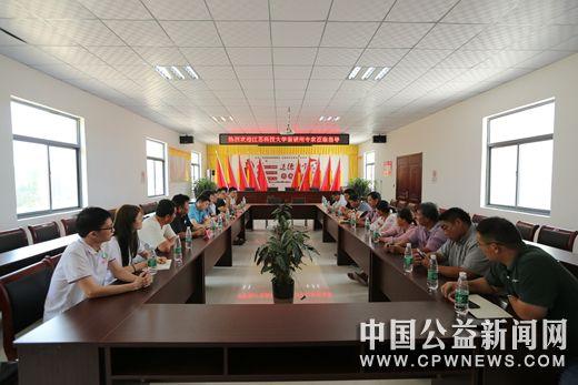 江科大暑期社会实践团赴泗洪科普助农