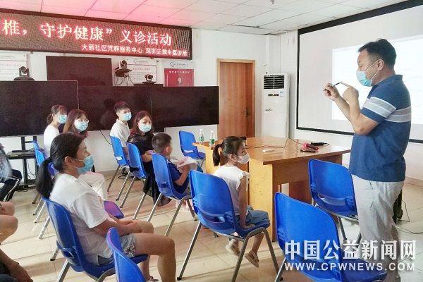 深圳大新社区举办脊柱健康关爱活动