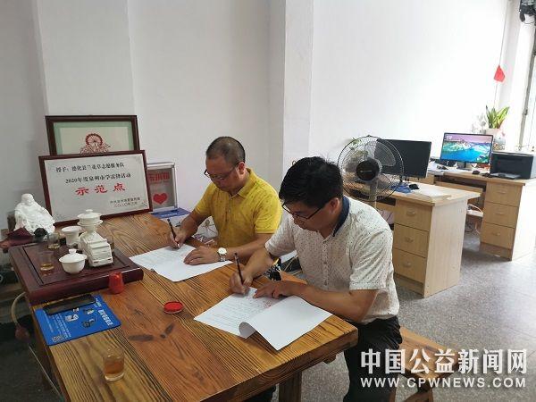 德化县疾控中心启动百千万志愿者结核病防治知识传播行动