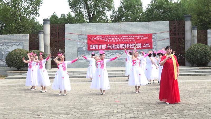 颂国庆迎中秋 河南南阳积极举办丰富多彩文化展演活动