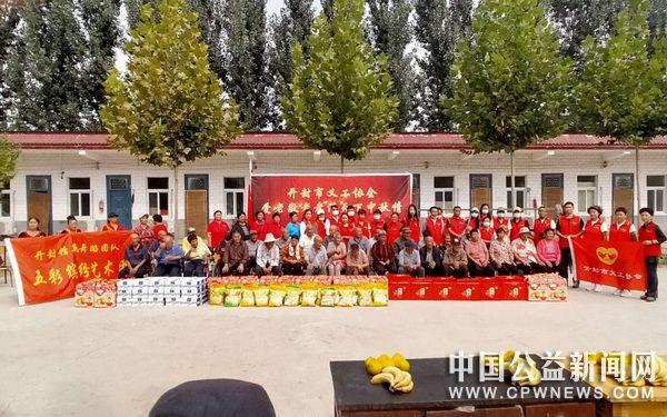 河南:开封市义工协会慰问乡村敬老院的50位孤寡老人