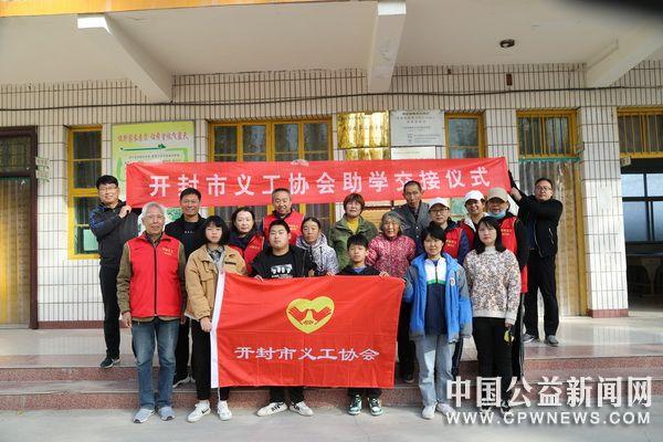 河南:开封义工为八里湾镇的贫困生发放3400元爱心助学金