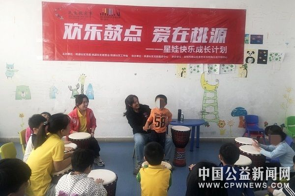 深圳一社区提供非洲鼓免费教学 助力特殊儿童成长