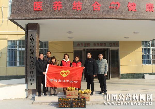 河南:开封义工冬至节前慰问刘店乡重度残疾人集中托养中心