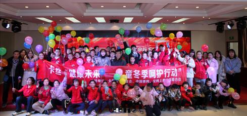 陕西:宝鸡上善公益联合会为特殊儿童送去新年礼物