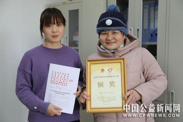 河南省开封市义工协会助学活动受到省团委等七家领导机构的表彰