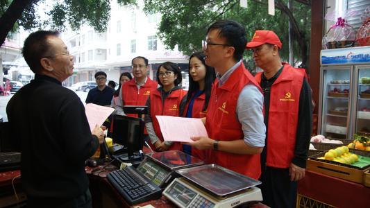 广东将实现困难群体社工服务全覆盖
