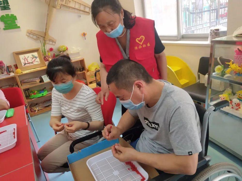社会工作视角下的残疾人 社区康复发展研究