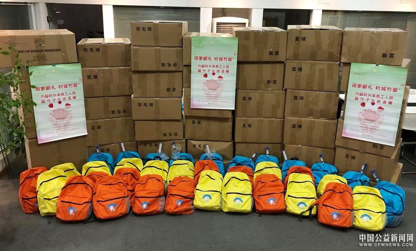 这项公益活动让杭州的154家企业单位留杭外来务工人员留守子女收到爱心年礼