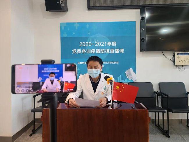 送健康送温暖送文化 南京市栖霞区开展各类志愿服务活动传递正能量