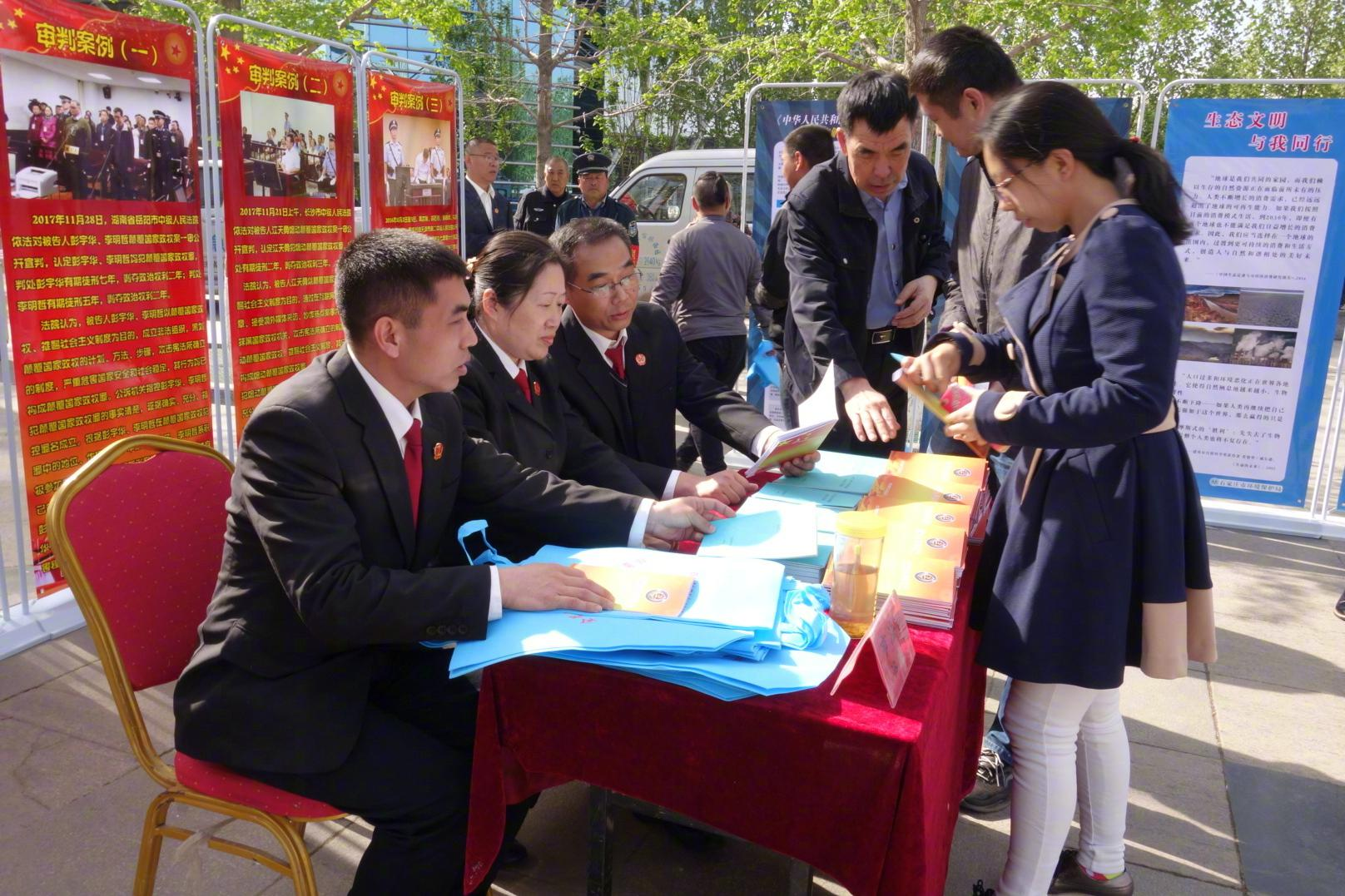 福建省开展打击整治非法社会组织专项行动