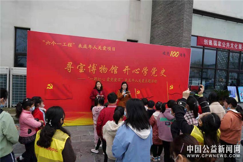 江苏:扬中多部门联合开展爱国主义教育系列活动