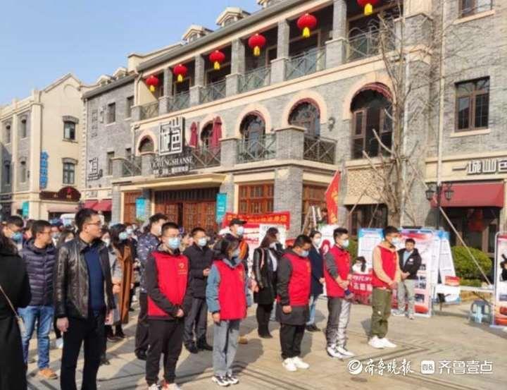 济南大学学子接力诠释志愿服务精神