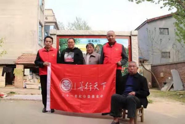 河南杞县开展树华教育基金会助学家访志愿服务活动