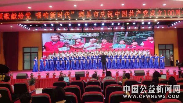 河南:辉县交通运输局庆祝建党百年真情演绎《追寻》