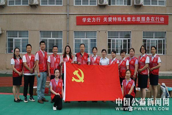 陕西宝鸡:学史力行   志愿者把关爱送给特殊儿童