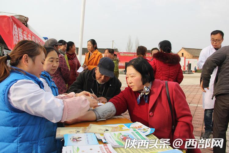 陕西省西安市未央区:凝聚社会治理新力量