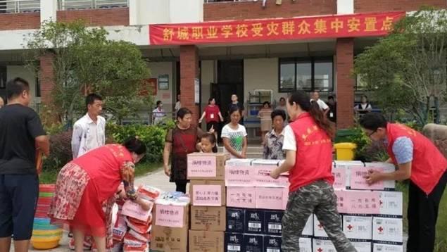 安徽社会组织驰援河南抢险救灾