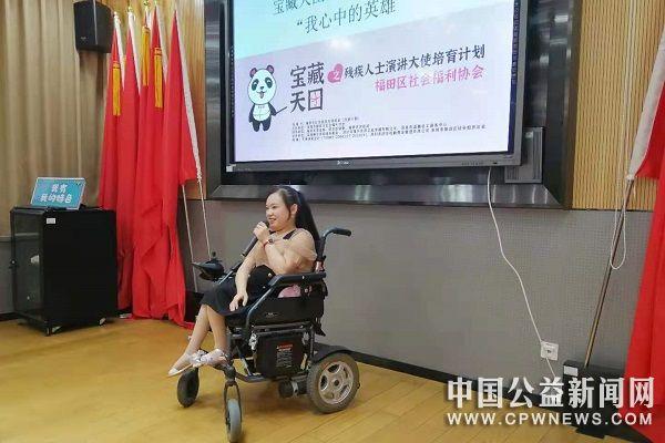 深圳福田残疾人演讲比赛向建军节献礼