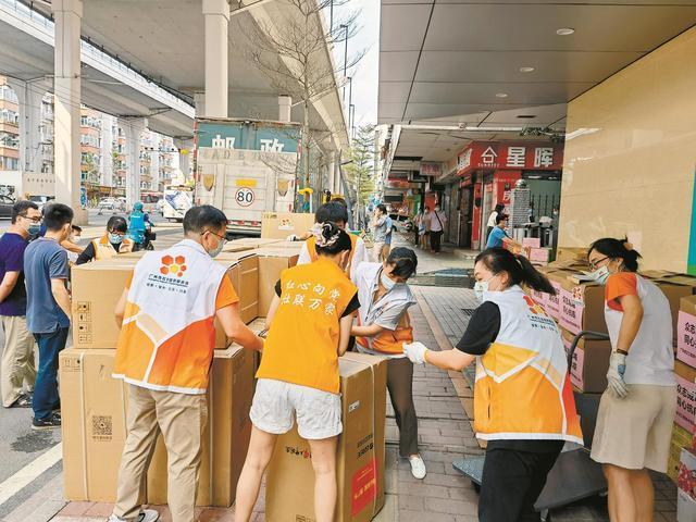 广州社会组织开展暖心活动 服务群众440万人次