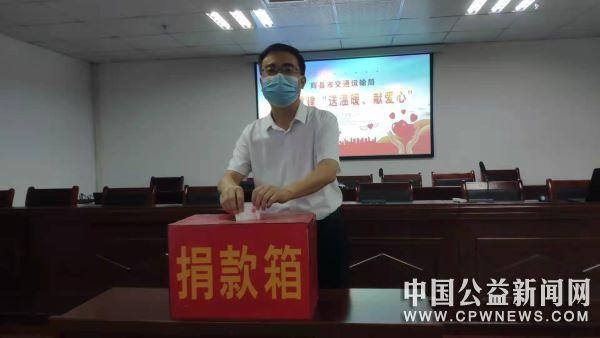 河南辉县:汇聚交通爱心 助力灾后重建