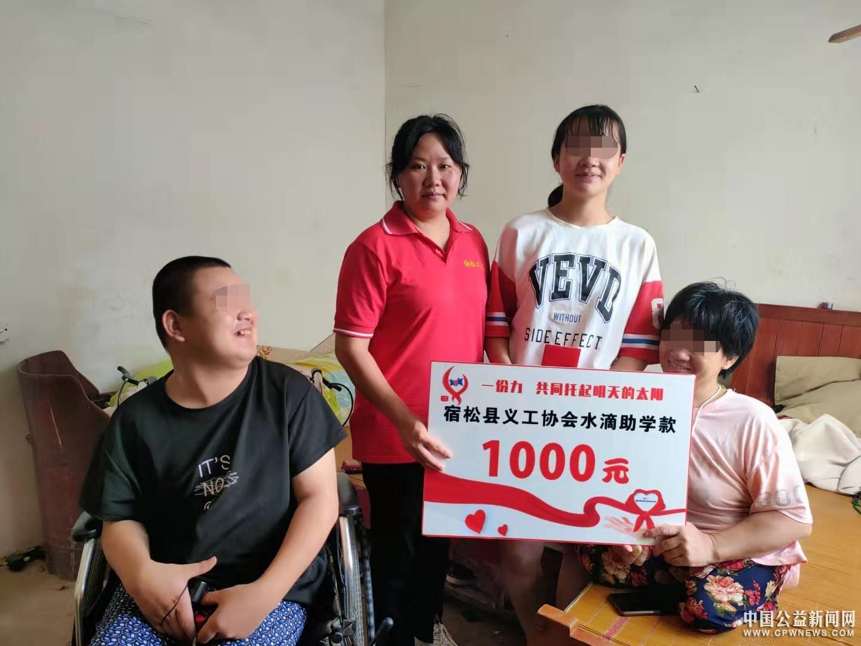 安徽宿松:爱心助学款,点亮孩子成长路