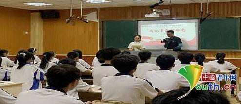 """海南热带海洋学院暑期社会实践走出""""海南范儿"""""""