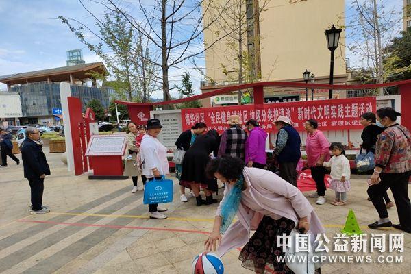 云南省昆明市官渡区喜迎国庆系列志愿服务活动