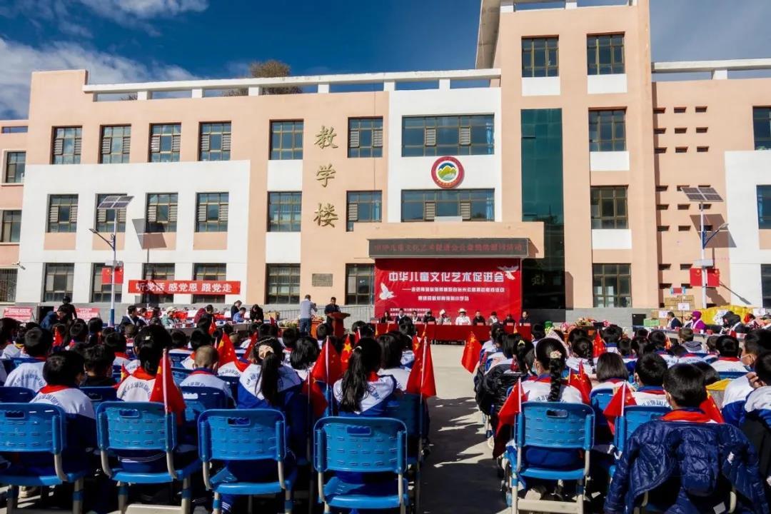 中华儿童文化促进会赴青海海南藏族自治州公益助教活动圆满举办